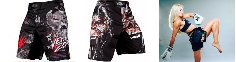 Short (Kickboxing, Thai, MMA, Boxeo)